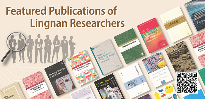 Featured Publications by Lingnan Researchers
