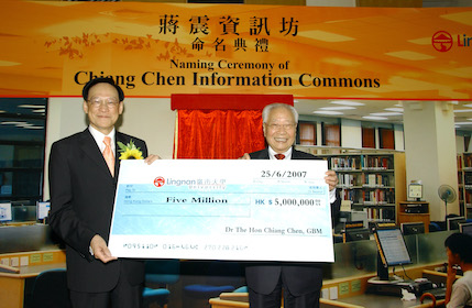 Naming of Chiang Chen Information Commons (2007)