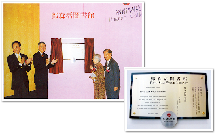 Naming of Fong Sum Wood Library and Chang Han Tsiu Reading Room