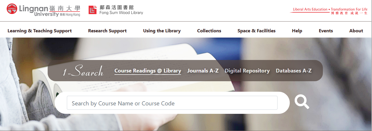 Course Reading @ Library on 1-Search