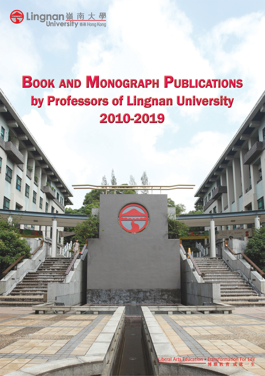 LU-authored Monograph Booklet 2010-2019