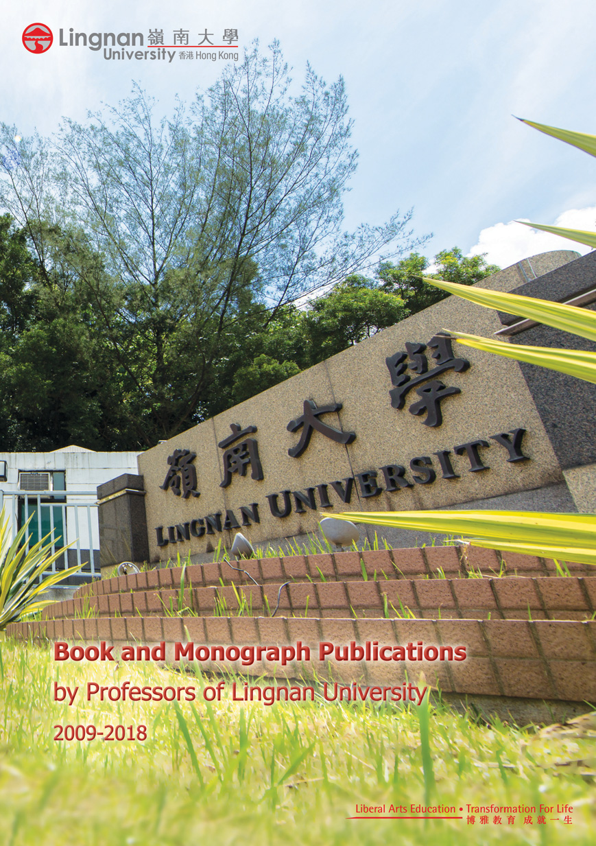 LU-authored Monograph Booklet 2009-2018