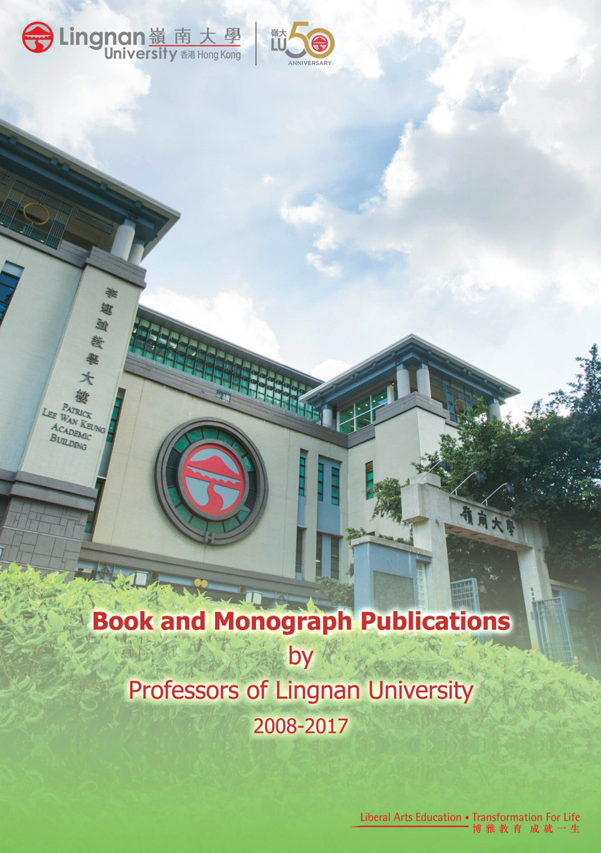 LU-authored Monograph Booklet 2008-2017