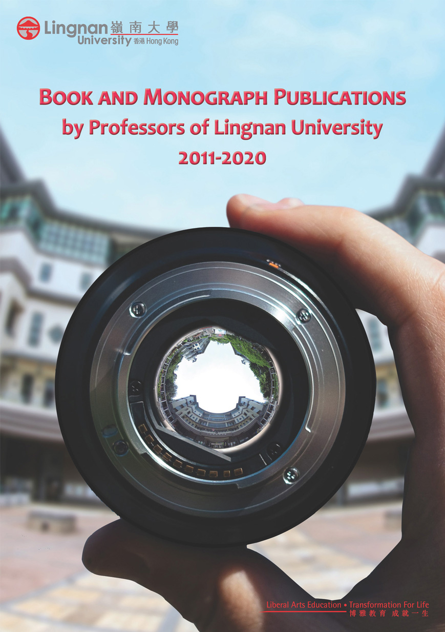 LU-authored Monograph Booklet 2011-2020