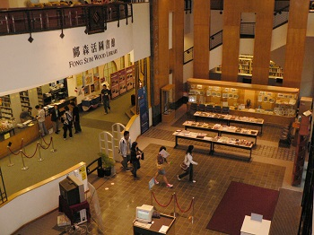 Physical setting in the Library after renovation in 2005